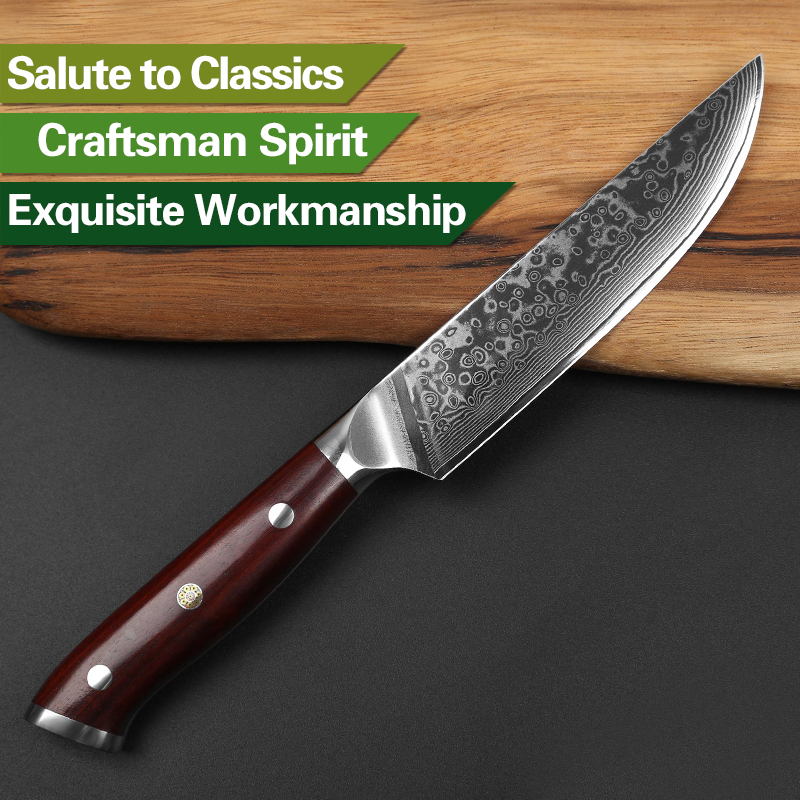 High Quality 5'' Inch Damascus VG10 Steel Steak Knife Rosewood Handle 4