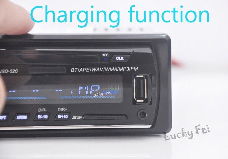 2017 Нов est автомобил стерео MP3 плейър, 12V - Автомобилна електроника - Снимка 5