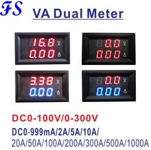 YB27VA 0-100 в 300 в амперметр напряжения светодиодный вольтметр постоянного тока тестер тока 10A 20A 50A 100A 200A 500A 1000A