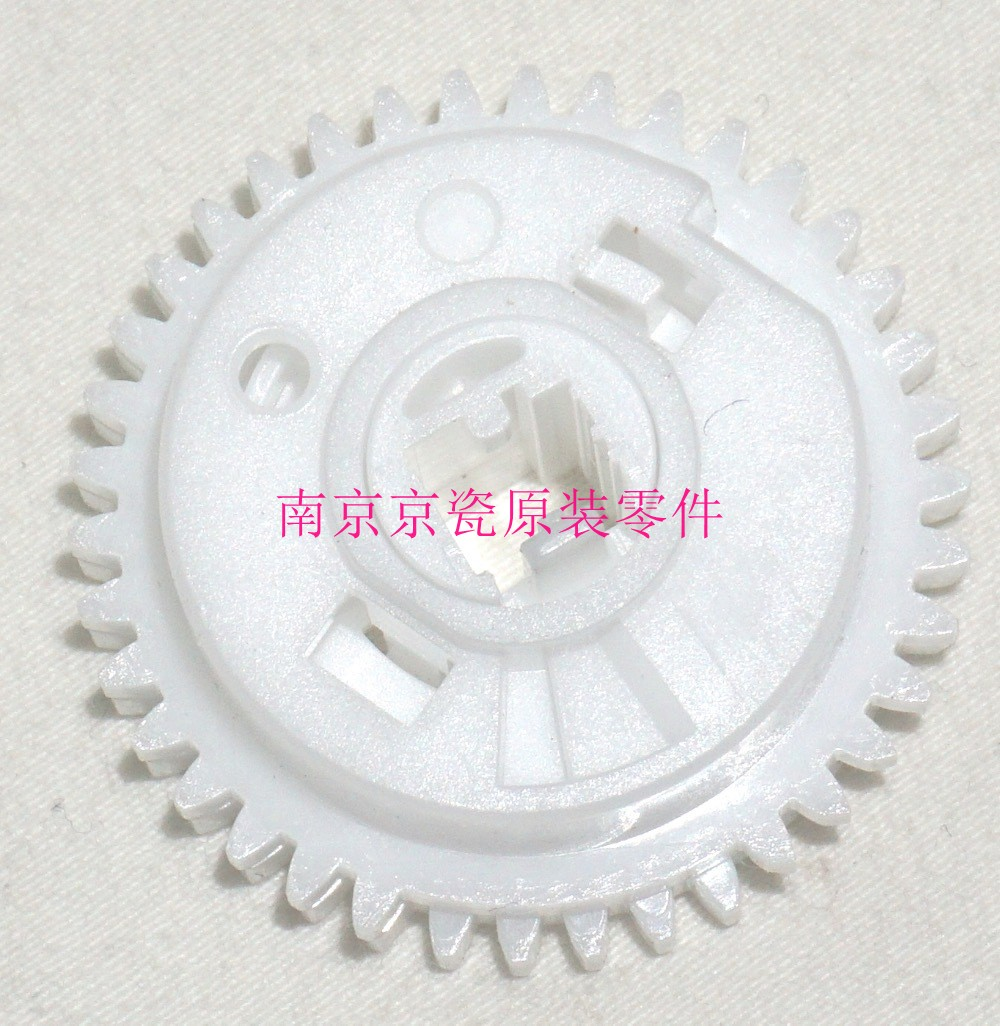 New Original Kyocera 302M231170 302M231180 302HN31650 GEAR FEED ASSY for:FS-1040 1060 1020 1120 1025 1125 P1025 M1025 M1520h