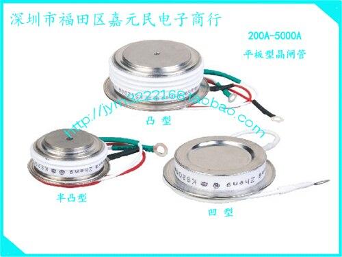 Concave flat SCR KP300A (1200V-1600V) shop футболка dc concave black