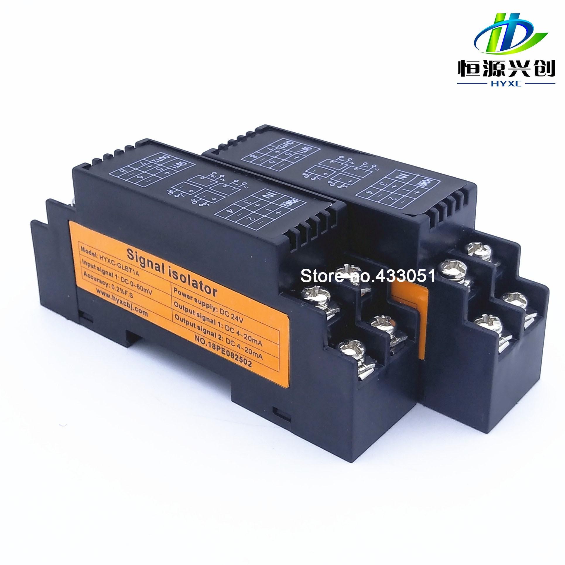 DC Signal Isolation Transmitter Input 0~75mV/4~20mA/0~10V Output 0~5V/-0~10V/20~4mA Multiple Signal Customization