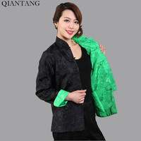Black Green Traditional Chinese Reversible Jacket Mujer Chaqueta Women Silk Satin Two Side Coat Size S