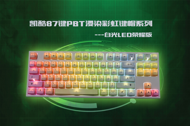 PBT Keycap Game-Keyboard Backlit TKL Mx Brown Blue White Tenkeyless 87 Kailh Mechanical