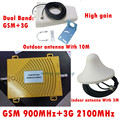 FULL SET Dual band 2G,3G signal booster KIT GSM 900 GSM 2100 SIGNAL repeater amplifier Outdoor and Indoor Antennas + Cables