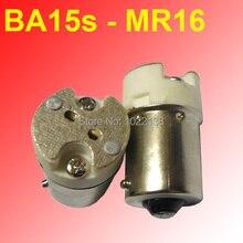 10 шт. BA15s к mr16 g4 g5.3 mr11 база конвертер гнездо высокое качество огнестойкий материал B15 к mr16 гнездо адаптер держатель лампы
