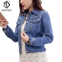 2018 Fashion Jeans Jacket Women Spring 2XL XL Autumn Hand Brush Long Sleeve Stretch Short Denim