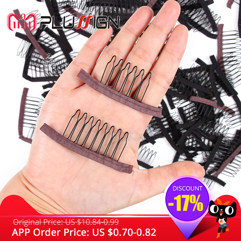 Stainless Steel Wig Combs For Wig Caps 10Pcs/Lot Factory Supply Wig Clips For Hair Extensions Best Clips For Wigs Big 8 Theeth graceful short side bang fluffy natural wavy capless human hair wig for women