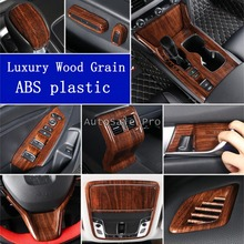Luxury ABS Wood Chrome For Honda Accord 10 2018 Car All Kinds of Interior Accessories Cover Trim Frame Decoration Styling