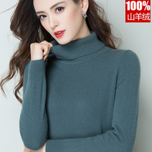 LHZSYY 100%Cashmere Solid color Women' High-end Sweater 2019 Spring Autumn New High lapel Knit Pullover Short Wild Thick Sweater недорго, оригинальная цена
