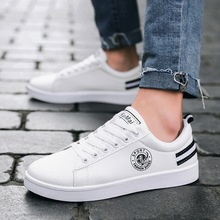 2019 Spring White Shoes Men Casual Shoes Male Sneakers Cool Street Men Shoes Brand Man Footwear men sneakers 2019 spring krasovki lightweight fashion man shoes famous brand shoes comfortable casual men shoes adult footwear
