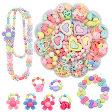 Children DIY Beads Toy Set Plastic Accessories Puzzle Toy For Girls Jewelry Making Creative Intelligence Development Toys(China)