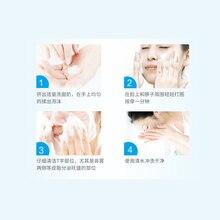 Whitening Brightening Peeling Cream Gel Face Scrub Removal