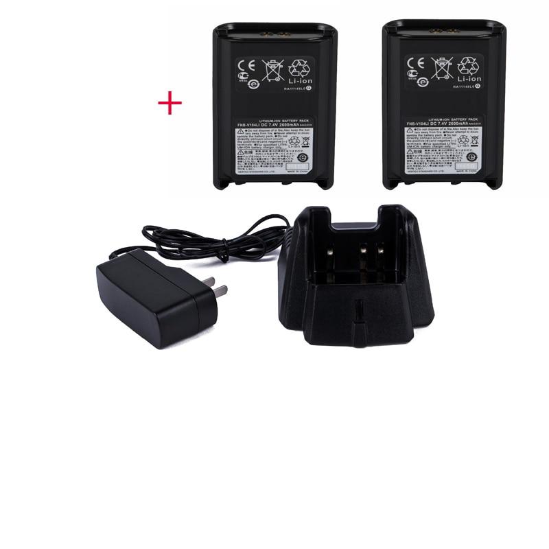 Desktop Rapid Charger For Vertex Radio VX-351 VX-354 VX351 VX354 + Battery For Vertex FNB-V104LI DC7.4V 2600 MAh Li-ion