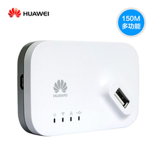 Huawei AF23 3G/4G Mobile Hotspot with WAN/LAN Port +Wifi repeater + Sharing dock
