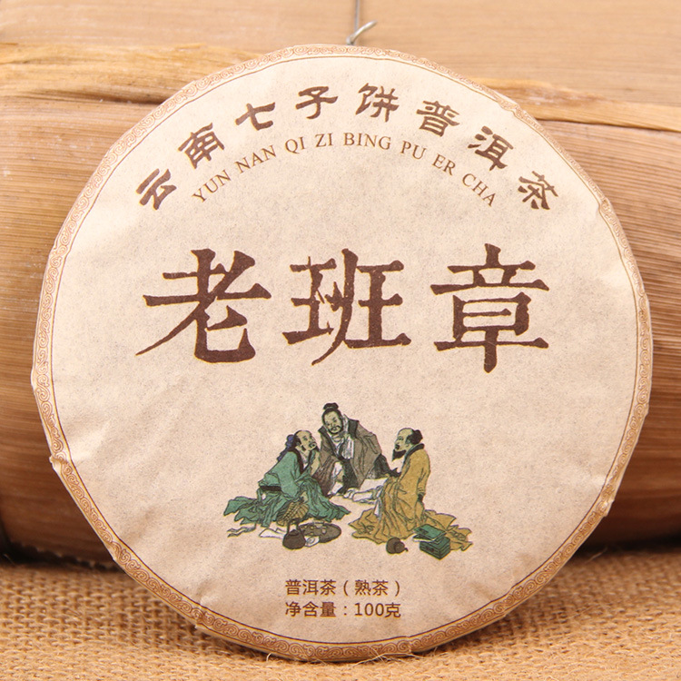 Puerh Old Ripe Tea Yunnan Pu Er Slimming Body Lose Weight Health Care