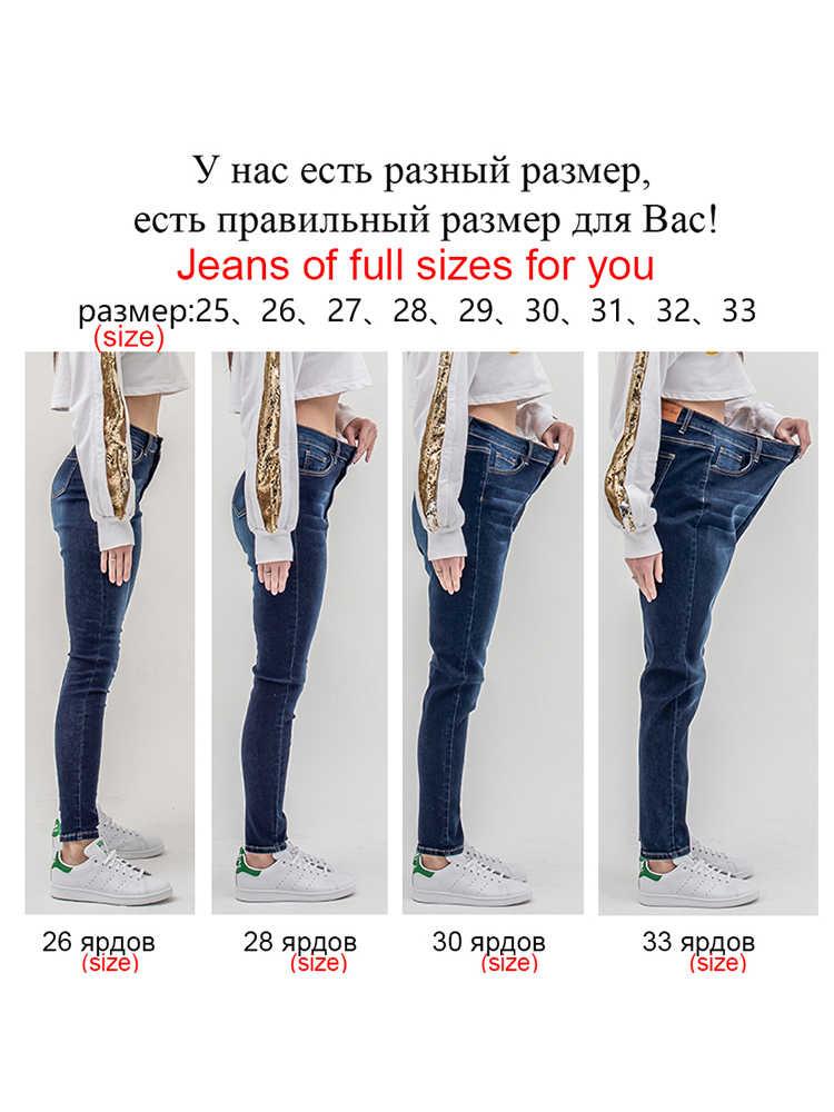 Jeans Waist Up Denim Streetwear High Plus Women Luckinyoyo Woman Size Skinny With For Jean Pants Large 5xl Modis dxBCoeWr
