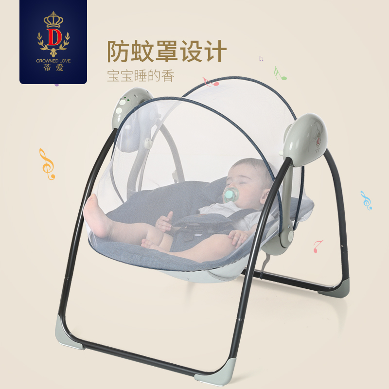 Baby rocking chair BB electric rocking chairs shaker can lie flat cradle to appease the rocking chair to coax sleep swing babyruler sleep artifact baby rocking chair electric cradle swing baby newborn shaker