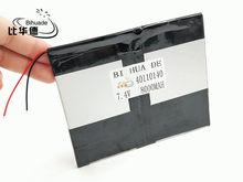 Li-po – batterie ultra-fine pour tablette, grande capacité, 7.4V, 6.6 Ah, 8000 mah, 40110140, moyen, (épais), 4 x (large), 140x110mm (long)