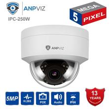 Anpviz H.265 PoE IP Camera IPC-D250W-S 5MP HD Outdoor Waterproof IR30m Night Vision Audio Dome Security Video Surveillance Cam