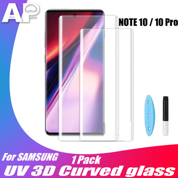 Acespower New Arrival Tempered Glass for SAMSUNG NOTE 10 Pro 10pro UV Touch Screen Protector Liquid