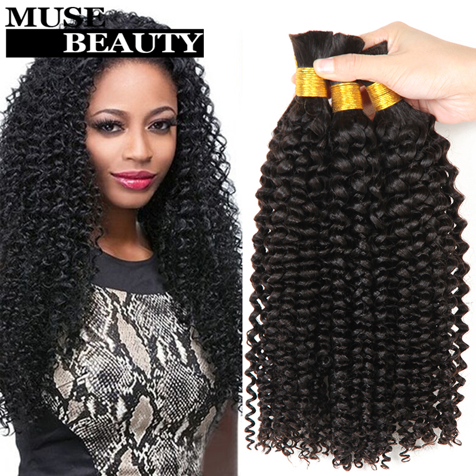 10A Brazilian Kinky Curly Virgin Hair 3 Bundles Brazilian Crochet Braid Curly Hair Bulk Braiding ...