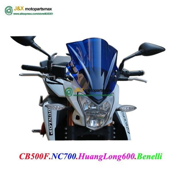 Универсальный ветрового стекла лобовое стекло для 95% мотоциклов ,для Honda CB500F сайту nc700 Бенелли HONGLONG300 БС HONGLONG600