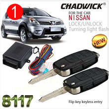 Flip key for nissan #22 blank key Keyless Entry System car remote Central Door Lock locking CHADWICK 8117 car styling 2 fold key remote central door lock system with flip key remote controls many key blanks are selectable suitable for all 12v cars