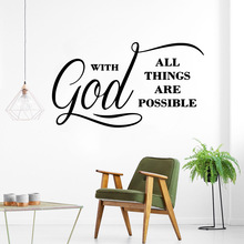 3D Sticker god Wall Stickers Home Decoration Bedroom Wall Stickers Background Wall Art Decal adesivo de parede цена