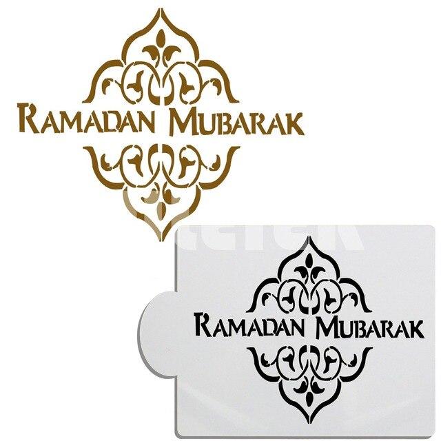 Ramadan Moubarak Modèle Gâteau Pochoir Outils De Cuisson Plastique