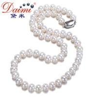 Daimi Women Favorite Freshwater Pearl Necklace 100 Natural Pearl Choker Necklace BEAUTIFUL Classical Joker Fine