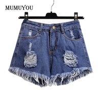 ג 'ינס גברת נשים מכנסיים קצרים מכנסיים קצרים ג' ינס קצר גבוה מותן Ripped טאסל חם רחב מימדים פלוס אופנה גודל 201-A004