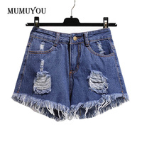 Denim Shorts Women Lady High Waist Ripped Tassel Hot Short Pants Short Jeans Oversized Plus Size