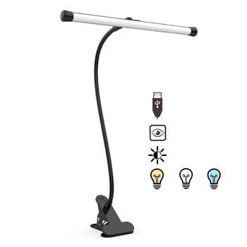 Luz LED con Clip, luz de lectura de 10 niveles de brillo con cuello Flexible, luz de cuidado de ojos USB, 5W Negro para escritorio, Piano, cabecero