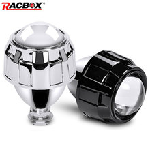 Universal 2.5 Inch WST Mini Headlight Projector Len H4 H7 Socket For DIY Retrofit Lamp Motorcycle High Low Beam Use H1 HID Bulb