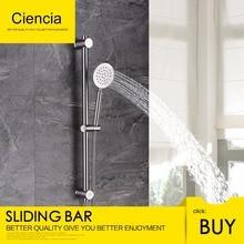 Купить с кэшбэком Free shipping SUS304 stainless metal shower sliding bar with Height Adjustable for bathroom with shower head bath tap shower set