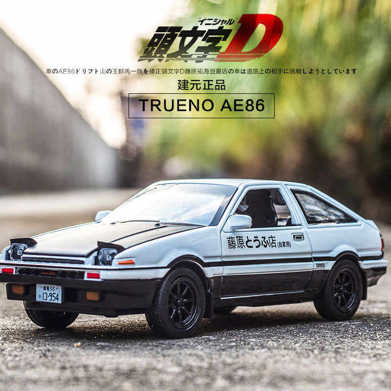 New INITIAL D Toyota AE86 1:28 Alloy Car Model Anime Cartoon Fast Furious With Pull Back Sound Light Diecast Cars Model Boy Toys