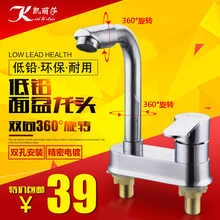 Бассейна кран может быть повернут горячей и холодной кран одной ручкой двойное отверстие три отверстия смеситель для кухни