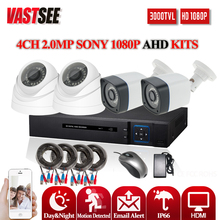 CCTV system 4CH Full HD 1080P AHD video recorder AHD-H 2.0mp 1080P CMOS CCTV safety digicam System surveillance evening Imaginative and prescient