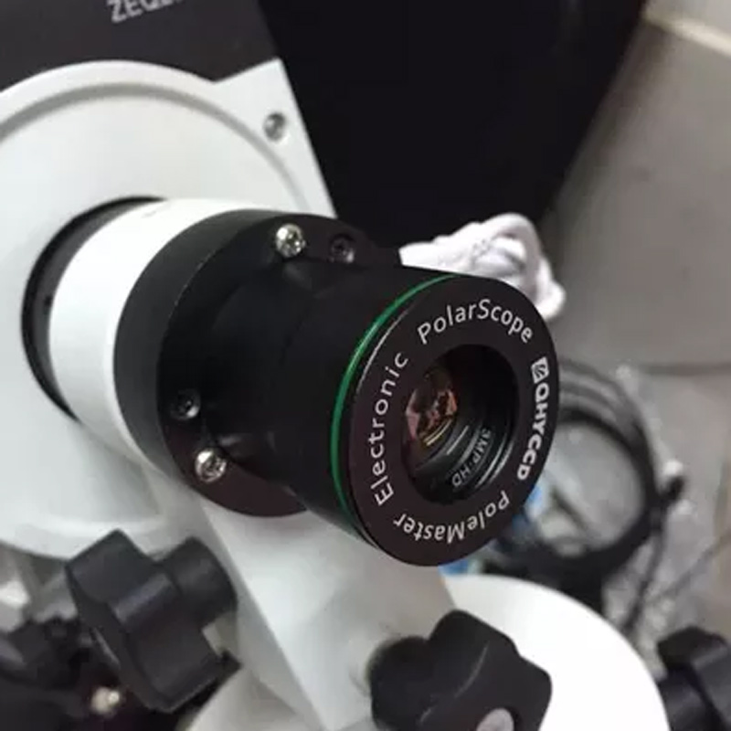 Livraison gratuite QHY PoleMaster Électronique PolarScope gratuit un adaptateur