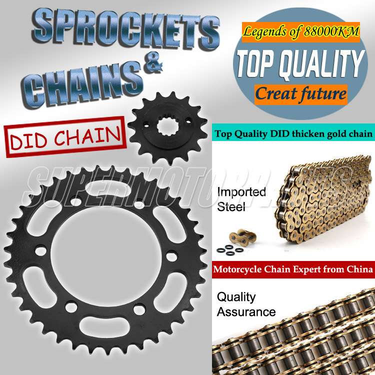 1 Set Motorcycle Front and Rear Sprocket And Chain Kits For Kawasaki ZZR250 Aftermarket Accessories 1 set front and rear sprocket chain
