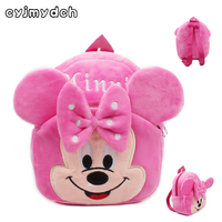 Lovely Mickey Children Baby School Bag CHILDEN BACKPACK Kid Satchel Two Colors And Sizes For 0