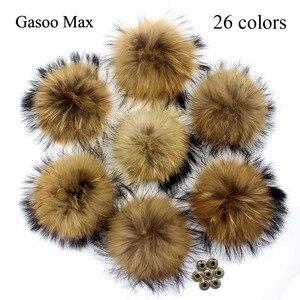 Image 1 - 5pcs/lot DIY 13cm 15cm Raccoon Fur Pompoms for Knitted Winter Hat Cap Real Fox Pom Poms For Beanies Scarves Real fur Pompons