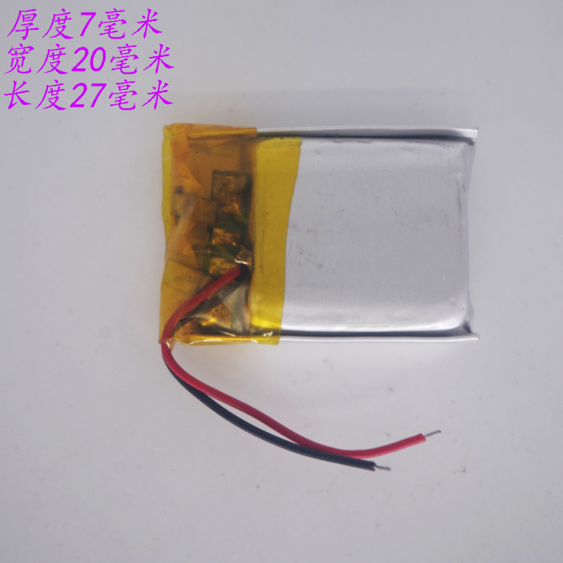 3.7v li po li-ion batteries lithium polymer battery 3 7 v lipo li ion rechargeable lithium-ion for 702025 point reading lighter image