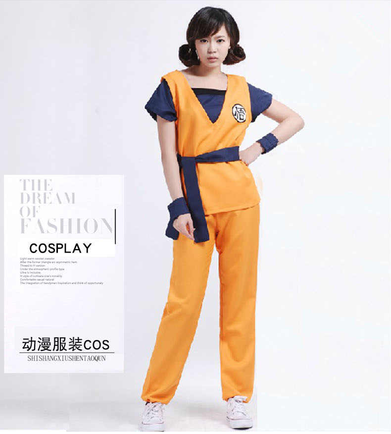DROP Shipping Cosplay Dragon Ball Z Goku Kura-kura dan Wu Kostum Halloween dan Natal untuk Pesta Japan Anime Unisex