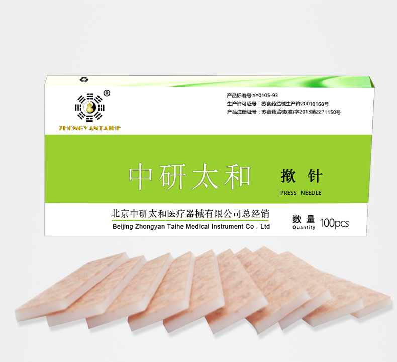Top quality 100pcs/box Zhongyan Taihe Acupuncture Needle Disposable Needle press needle ear Needle 2016 hot sale free shipping ear acupuncture needle press needle auricular acupuncture needles 0 22 1 3mm 100pcs box