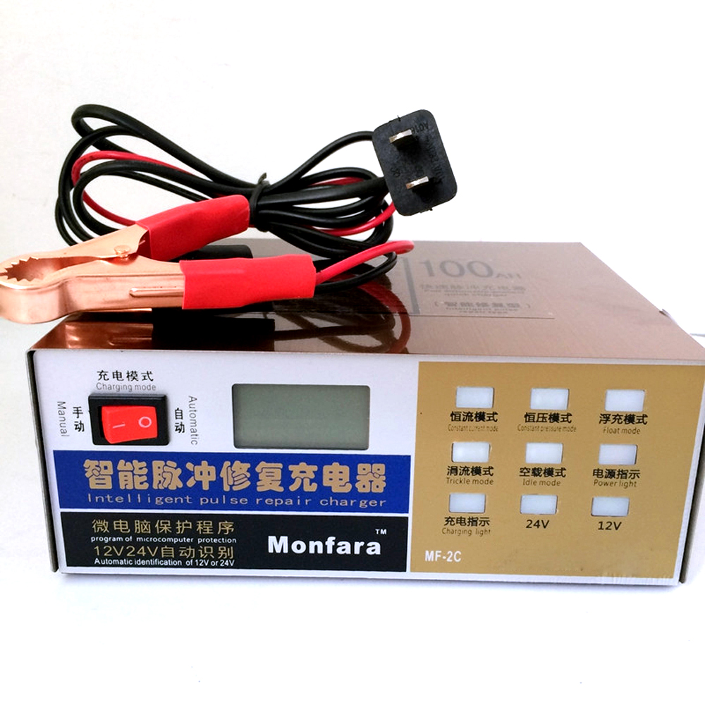 New 110 V 220V US Car Battery Charger Fully Automatic Intelligent Electric Repair Type Pulse Battery