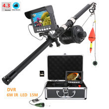 """GAMWATER Aluminum alloy Underwater Fishing Video Camera Kit 6W IR LED Lights with 4.3"""" Inch HD DVR Recorder Color Monitor"""