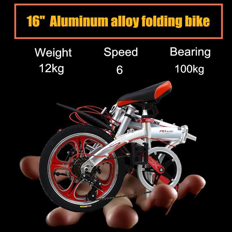 Ultra light Full Aluminum Alloy Folding Bike Bicycle 16