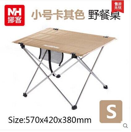Складной стол для рыбалки 105